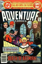 adventure_comics_vol_1_462